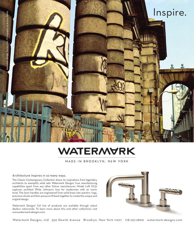 watermark-inspire